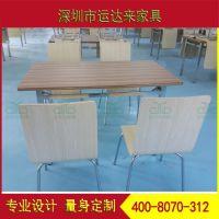 深圳防火板餐桌椅 标准四人桌 快餐桌椅中式快餐店桌椅定制 运达来