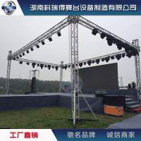 湖南长沙厂家直销钢铁铝合金桁架广告背景架truss架