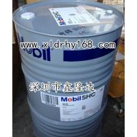 Mobilgrease XHP322/Mobilgrease XHP 322特级润滑脂一桶起全国包邮