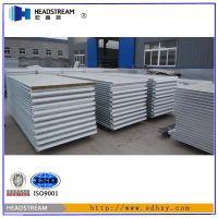 【玻镁岩棉复合板】防火阻燃玻镁岩棉复合板供应|双面玻镁岩棉复合板