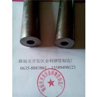 铜川35#精密钢管,无缝管,35#精密钢管制造