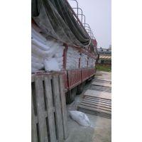 销售广州东莞橡胶填充料用重质碳酸钙粉 三丰牌800目 厂家批发处