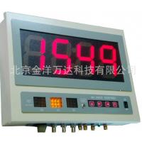 KWZ-300B1 微机智能钢水测温仪