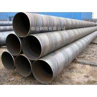 专业生产,厂家直销螺旋缝埋弧焊钢管,疏浚钢管,螺纹钢管,规格齐全,价格优惠