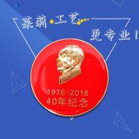 金属铜头像纪念章,同学聚会胸章设计定做厂家,莱莉工艺