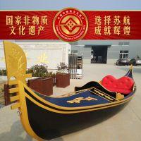 厂家直销5米豪华版威尼斯贡多拉 观光手划船 服务类船