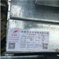 南京溧水方管/矩形管批发销售现货公司