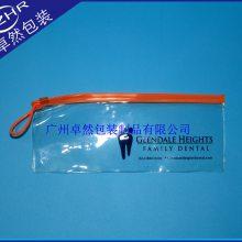 定做带吊牌拉链1色丝印有底无侧pvc防水日用化妆品收纳自封包装袋