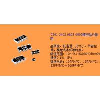 7520异形封装电阻 毫欧级贴片电阻