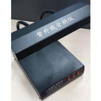 ZF-1三用紫外分析仪辽宁吉林科研实验室用紫外分析仪