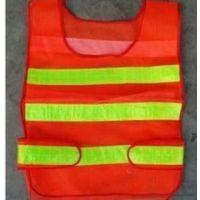 河南郑州航通ht0005供应黄色前三后三网眼布贴反光膜反光服装