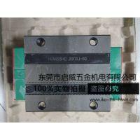 HGW55HC直线导轨-上银线性滑轨HGW55HC机床导轨/滑块价格