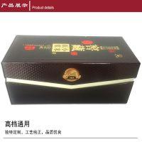 优质白酒礼盒,山东酒盒厂专业定做各种白酒包装盒