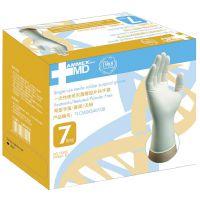 AMMEX爱马斯厂家一次性医用橡胶外科手套(手术手套)