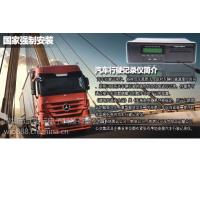 厂家直销沃典 W598 部标北斗行车记录仪 北斗/GPS车辆定位