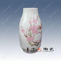 景德镇花瓶 手绘水点桃花瓷瓶价格
