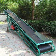 设计批发皮带输送机 建筑地耐磨性强皮带机 倾斜爬坡运输机