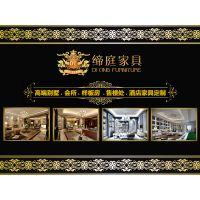 广州定制高端家具厂丨别墅、样板房、ktv、售楼处、会所家具定制