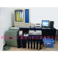 金汇牌DGC型瓦斯含量直接测定装置