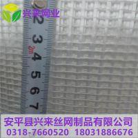 耐碱网格布 玻纤网格布厂家 墙角护角条