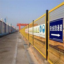 基坑金属防护网 施工现场防护 电梯门围栏