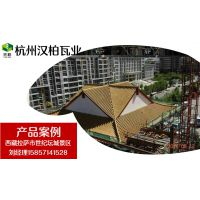 杭州仿古瓦坡屋面用瓦厂家直销,多种颜色,选择多样