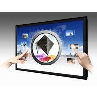 供应黑龙江55寸超窄边LED液晶多媒流行广告机/屏 专业售后广告屏厂家