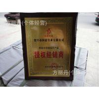 【厂家直销】专业铜牌制作不锈钢钛 木托奖牌拉丝门牌厂牌*