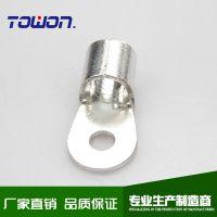 【厂家力荐】裸端头RNB2.5-4L 冷压端子 各种型号铜接头 长期供应