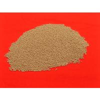 重金属吸附剂 含铅废水处理 含镉废水处理