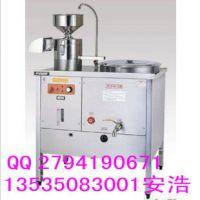 正品富华牌 40L燃气豆奶机 商用豆浆机 豆腐机 商用豆浆机