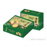 快递纸箱批发 瓦楞纸板箱 淘宝物流纸箱 纸盒子厂家