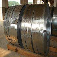 促正品镀锌带q195 环保窄0.1-5.0厚镀锌带钢 光亮软态热轧镀锌带
