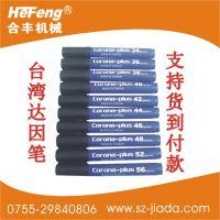 批发零售各种型号一次性电晕笔(台湾嘉大),大量现货