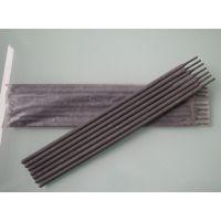 FW1103耐磨焊条15075913444