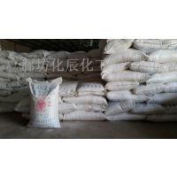 供应天津红三角牌工业级氯化铵现货批发价格 830元/吨