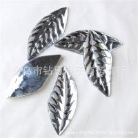 打折 装饰品批发 透明白叶子 亚克力材质 DIY饰品贴片 K26