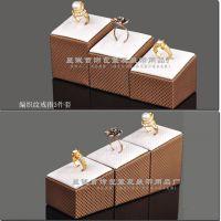 珠宝玉器戒指展示架 首饰戒指陈列 高低三件套饰品包装道具批发
