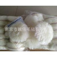 越伟毛毡厂直销羊毛球 \抛光羊毛球\汽车美容必需品