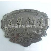 厂家供应 不锈钢汽车标牌 酒店不锈钢标示牌 不锈钢门牌 质量保证