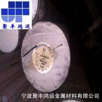 直销宝钢20Cr2Ni4A,高强度20Cr2Ni4A圆钢/板材,欢迎来电采购