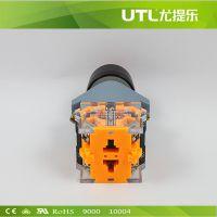 供应按钮开关LA110-A2-11 按钮自锁开关  金属按钮 金属按钮开关