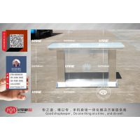新款华为超薄体验柜台不锈钢底座磨砂logo