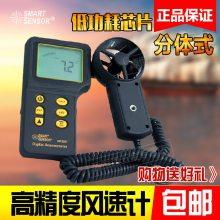 希玛 AR826 手持式数字风速计 风量仪测试仪风速仪 电子风速测量