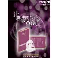 供应大量蚕丝面膜-广州魅颜护肤-八杯水补水舒缓面膜