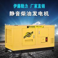 40KW学校应急柴油发电机