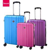 步步乐PP旅行拉杆箱 万向轮行李箱包 2015新款三件套