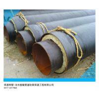 河北沧州保温钢管,聚氨酯发泡保温钢管,鑫隆管道防腐保温厂15831786050