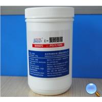 天然生物发酵型防腐剂,对人体无害,易消化防腐效果好