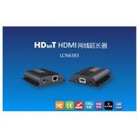 HDMI双绞线传输器支持HDbitT技术可一发多收带IR回传